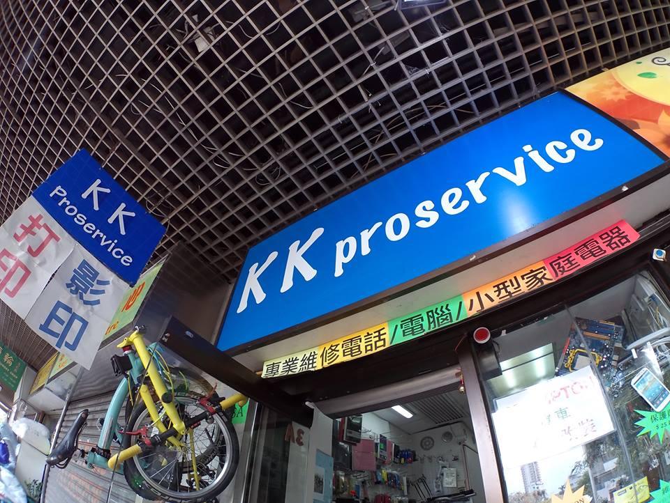 KK proservice